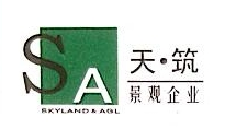 苏州天园景观艺术工程有限公司 最新采购和商业信息