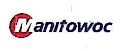 宁夏宏泰机械设备有限公司 最新采购和商业信息