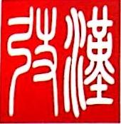 上海汉弢医药科技有限公司 最新采购和商业信息