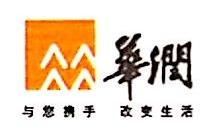 安徽华润能源有限公司 最新采购和商业信息