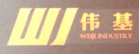 上海伟基实业有限公司 最新采购和商业信息