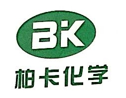 上海柏卡化学技术有限公司 最新采购和商业信息