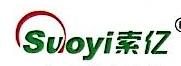 宁波善意电器有限公司 最新采购和商业信息