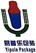 杭州易普乐包装有限公司 最新采购和商业信息
