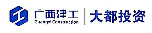 广西大都投资有限公司平果分公司 最新采购和商业信息
