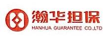 瀚华担保股份有限公司南通分公司 最新采购和商业信息