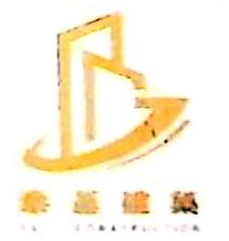 广东泰基建筑工程发展有限公司 最新采购和商业信息