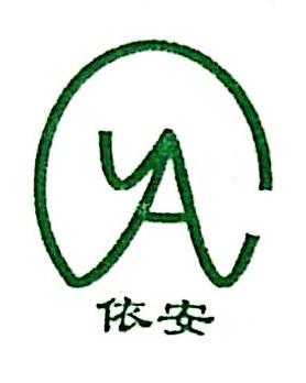 武汉依安医疗器械有限公司 最新采购和商业信息