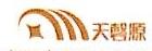 武汉天磬源农业科技发展有限公司
