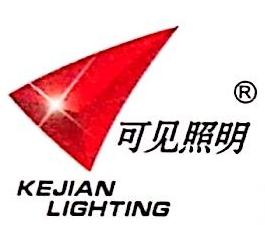 东莞市可见光电科技有限公司 最新采购和商业信息