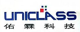 东莞佑霖电子科技有限公司 最新采购和商业信息