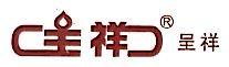 江苏中磊节能科技发展有限公司 最新采购和商业信息