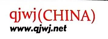 哈尔滨千家万卷文化传播有限公司 最新采购和商业信息