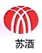 南京銮缘商贸有限公司 最新采购和商业信息