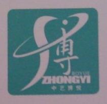 北京中艺博悦文化传媒有限公司 最新采购和商业信息