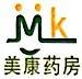 青岛美康药店连锁有限公司 最新采购和商业信息