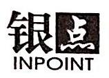 杭州银点建筑设计有限公司 最新采购和商业信息
