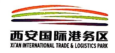 西安国际陆港产业发展有限公司 最新采购和商业信息