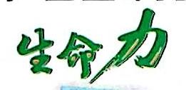 广西生命力农业科技有限公司 最新采购和商业信息