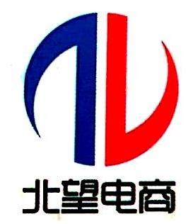 杭州北望电子商务有限公司 最新采购和商业信息