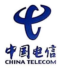 中国电信股份有限公司海南信息网络分公司