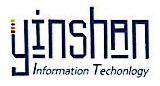 上海银杉信息技术有限公司 最新采购和商业信息