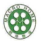 上海明华物业管理有限公司 最新采购和商业信息