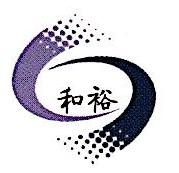 东莞市和裕包装材料有限公司 最新采购和商业信息
