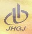金赫国际贸易(天津)有限公司 最新采购和商业信息