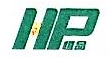泉州恒品商贸有限公司 最新采购和商业信息