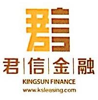 君信融资租赁(上海)有限公司 最新采购和商业信息