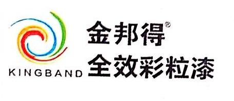 武汉图士德环保科技有限公司