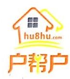 杭州户帮户企业管理有限公司 最新采购和商业信息
