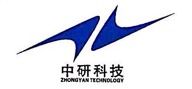 哈尔滨中研科技有限公司 最新采购和商业信息