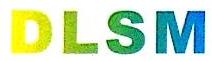 南宁市帝力商贸有限公司 最新采购和商业信息