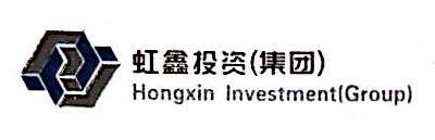 深圳鑫虹鑫投资顾问有限公司 最新采购和商业信息