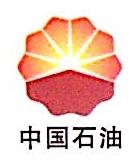 山东中石油昆仑燃气有限公司 最新采购和商业信息