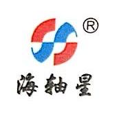 湖南海捷主轴科技有限公司