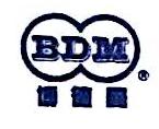 温州博德曼密封件有限公司 最新采购和商业信息