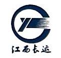 上饶汽运旅行社有限公司 最新采购和商业信息