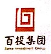 广西百色广盛农产品流通有限责任公司