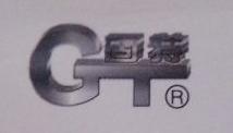 常州市固特干燥设备有限公司 最新采购和商业信息