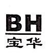 北京宝华贸易有限责任公司 最新采购和商业信息