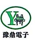上海豫鼎电子科技有限公司 最新采购和商业信息