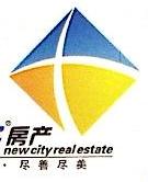 上海崇明新城房地产开发有限公司