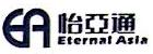 山东怡宁供应链管理有限公司 最新采购和商业信息