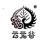 勐海县元谷茶业有限公司 最新采购和商业信息