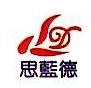 沈阳中原思蓝德密封胶有限公司 最新采购和商业信息