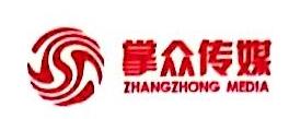 深圳市掌众信息技术有限公司 最新采购和商业信息