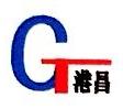 江西省都昌县港昌石业有限公司 最新采购和商业信息
